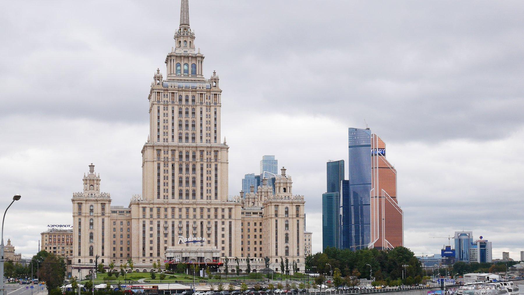 Moskau Stadtansicht